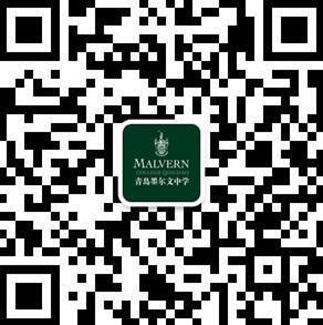 网上娱乐平台大全:学霸征集令!7月23日,墨尔文精英班最后一战!